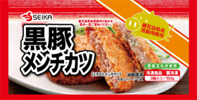 Ground Meat Cutlet made with kurobuta pork produced in Kagoshima Prefecture