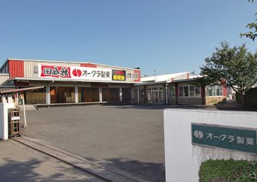 オークラ製菓株式会社